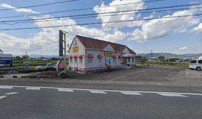 徳島ビデオショップ夢